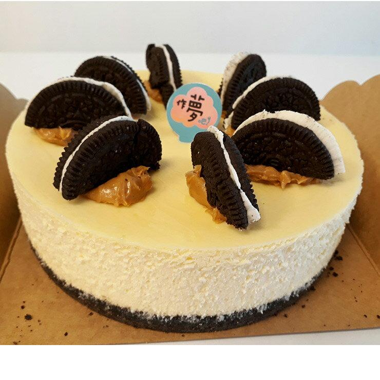 【作夢吧!蛋糕】OREO重乳酪蛋糕-6吋:彌月蛋糕生日蛋糕團購慶生下午茶