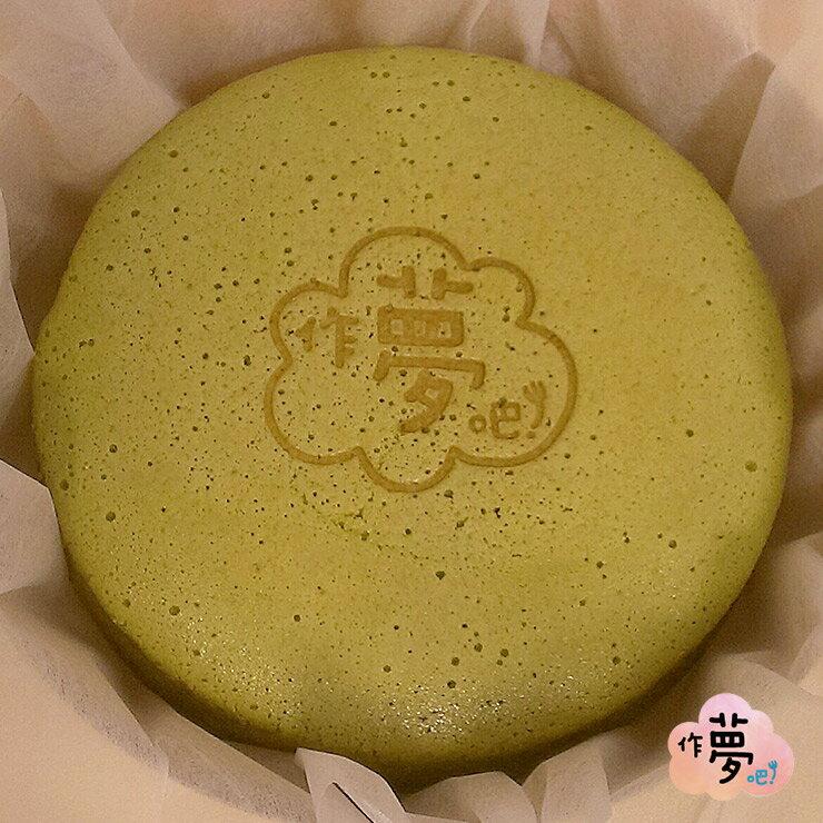 【作夢吧!蛋糕】輕乳酪蛋糕-抹茶6吋:彌月蛋糕生日蛋糕團購慶生下午茶