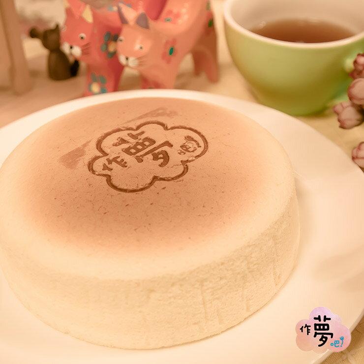 【作夢吧!蛋糕】輕乳酪蛋糕-原味6吋:彌月蛋糕生日蛋糕團購慶生下午茶