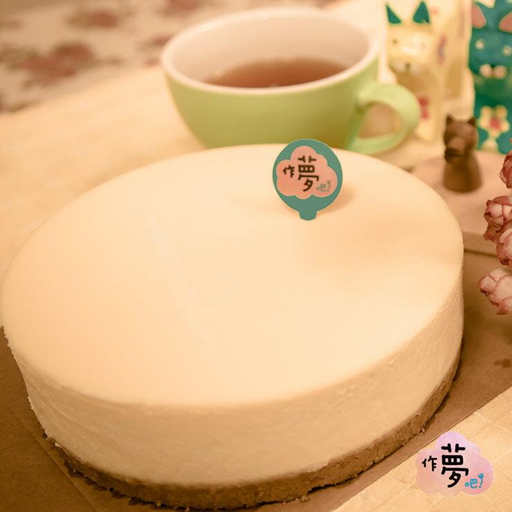 【作夢吧!蛋糕】重乳酪蛋糕-6吋:彌月蛋糕生日蛋糕團購慶生下午茶