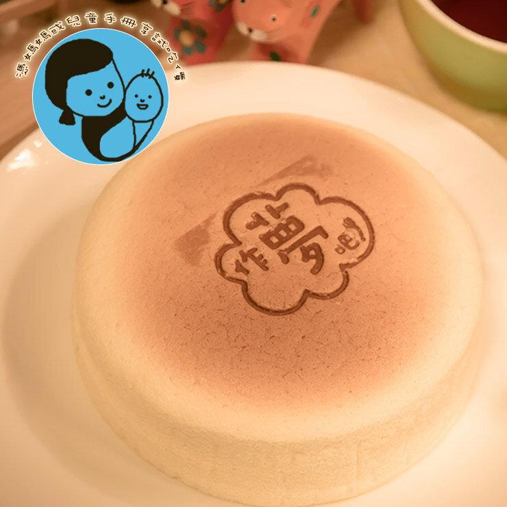 【作夢吧!蛋糕】憑媽媽或兒童手冊享試吃價輕乳酪蛋糕6吋(原味/巧克力/抹茶3選1):彌月蛋糕生日蛋糕團購慶生下午茶