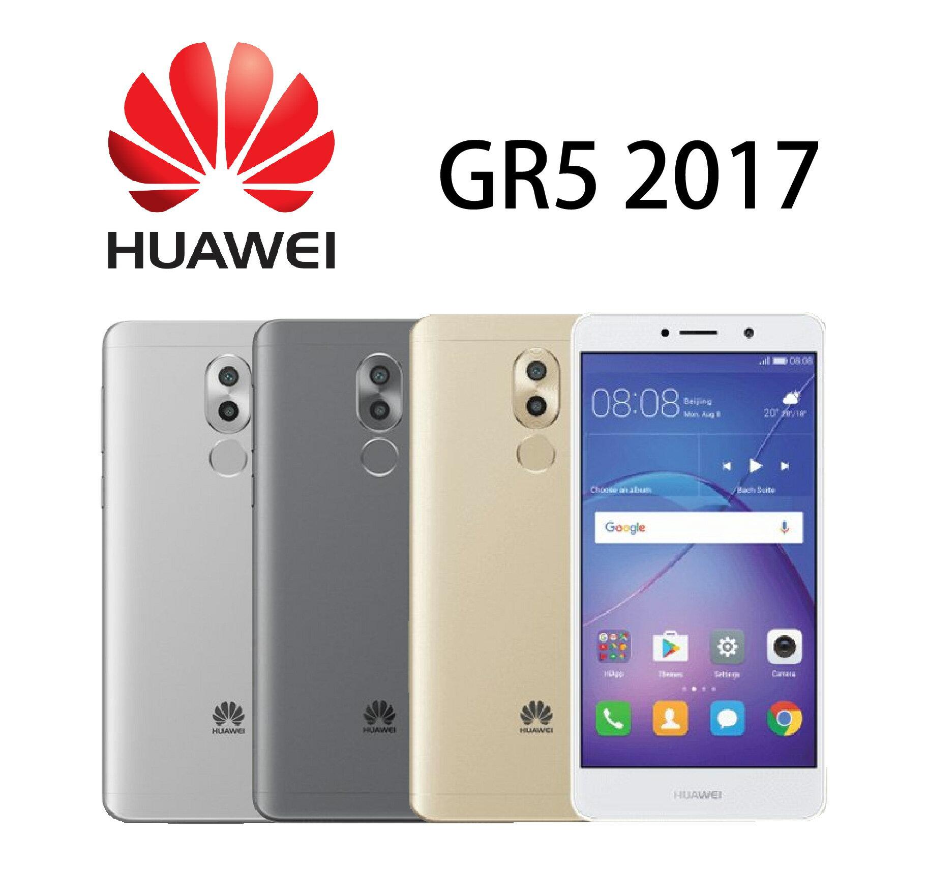 HUWEI GR5(2017)攜碼/新辦/續約遠傳電信門號專案 手機最低1元