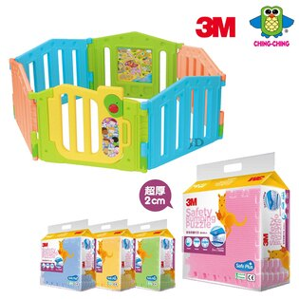 【親親ChingChing】馬卡龍圍欄+【3M】兒童安全防撞地墊(24片,單色隨機)PY-06N