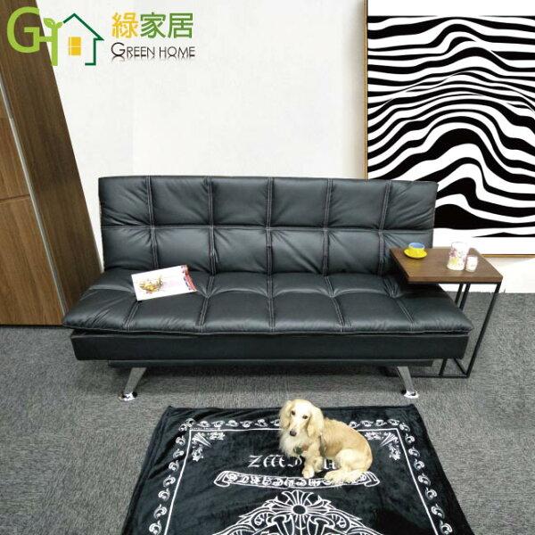 【綠家居】波比時尚黑透氣皮革沙發沙發床(展開式椅身設計)
