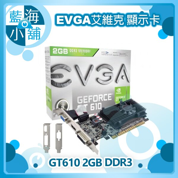EVGA 艾維克 GT610 2GB DDR3 顯示卡