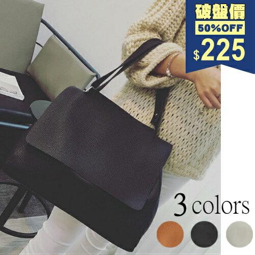 日韓軟皮荔枝紋大容量手提包
