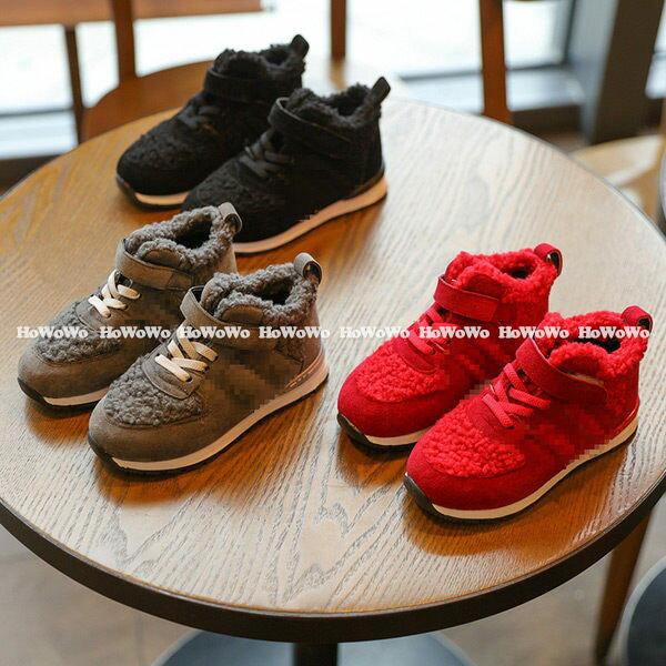 寶寶鞋 PU絨內裡學步鞋 休閒鞋 短靴 馬丁靴 (15.5-18cm) KL11810 好娃娃