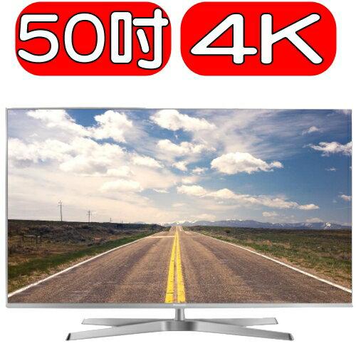 《特促可議價》Panasonic國際牌【TH-50EX750W】電視《50吋》