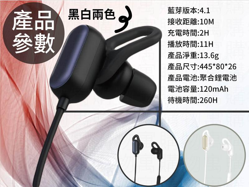 免運+24H出貨【小米防水藍芽耳機】藍芽耳機 無線耳機 運動藍芽耳機 無線藍芽耳機【AB159】 9