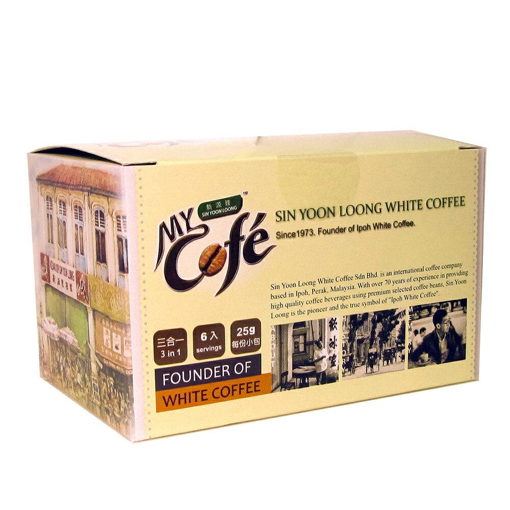 【新源隆】怡保白咖啡含糖三合一