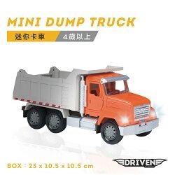 美國【B.Toys】迷你卡車_Driven系列【紫貝殼】