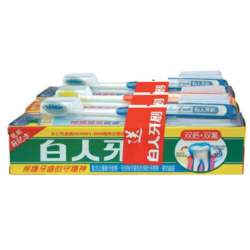 嘉聯白人牙膏-家庭號220g*3支【愛買】