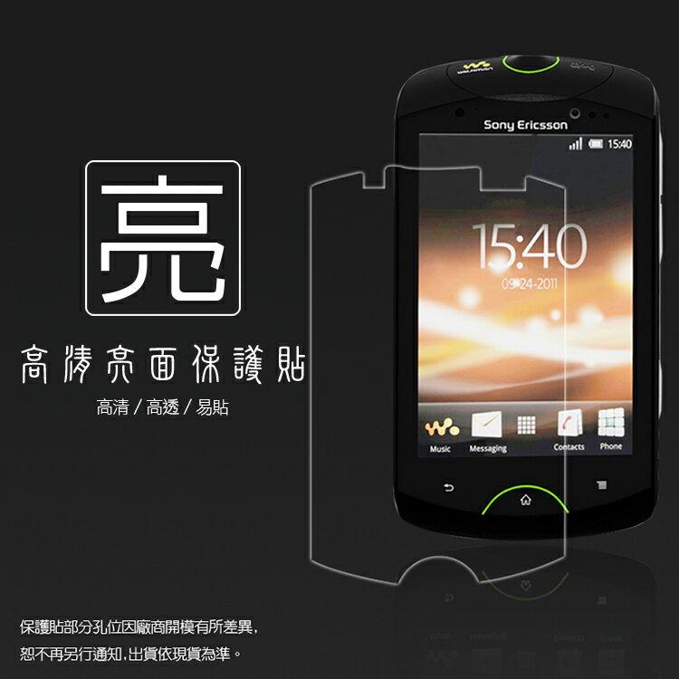 亮面螢幕保護貼 Sony Ericsson Live with Walkman WT19i 保護貼 亮貼 亮面貼 保護膜