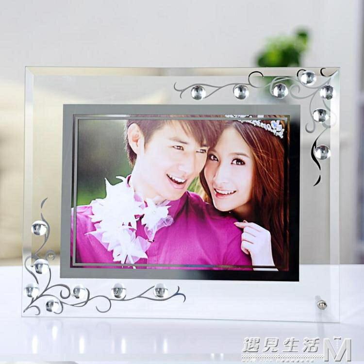 沖印洗照片6 7 8寸水晶玻璃相框擺台客廳臥室擺台相框生日禮物/可開發票