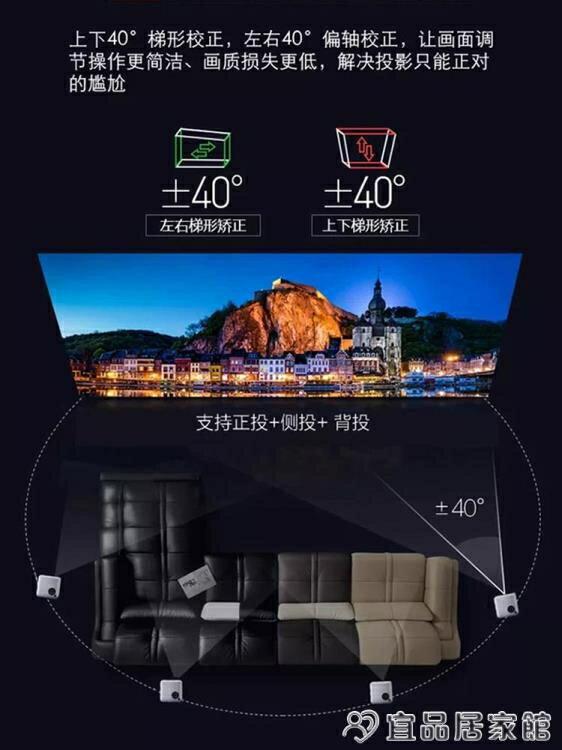 投影儀 轟天炮2020新款M8高清家用投影儀 辦公教學投影機無線WiFi手機同屏1080P智慧白天商務