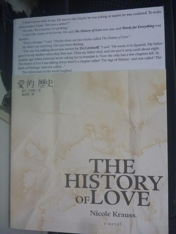 【書寶二手書T4/翻譯小說_JDE】愛的歷史_妮可.克勞斯 , 施清真