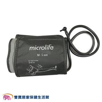 百略 電子血壓計 專用壓脈帶 軟式壓脈帶 M-L 適用22-42cm臂圍