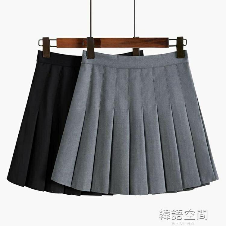 百褶短裙女半身裙高腰a字顯瘦2021春夏季新款百搭黑色西裝裙子 韓語空間