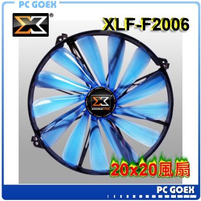 Xigmatek XLF-F2006 (藍+白光LED)20公分機殼風扇☆pcgoex 軒揚☆