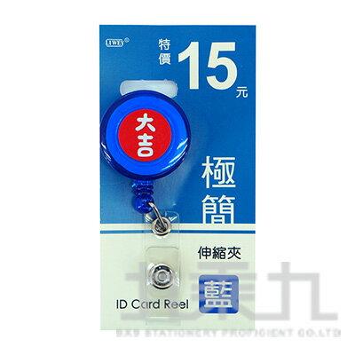 極簡伸縮夾 LACE-1014-藍