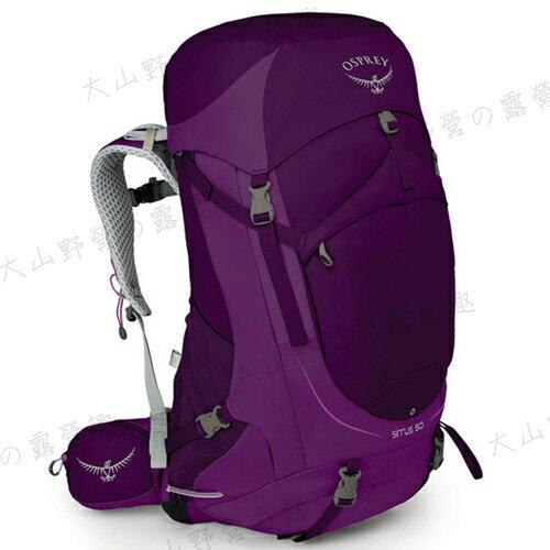 【露營趣】中和 附手電筒背包套 Osprey SIRRUS 50公升 女款 紫 登山背包 旅行背包 自助旅遊背包