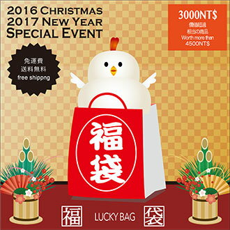 【Special Event】2016 Christmas 2017 New Year\