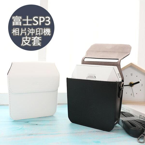 NORNS【富士SP3相片沖印機皮套】附背帶FujifilminstaxSHARESP-3相印機磁扣保護套相機包黑色白色