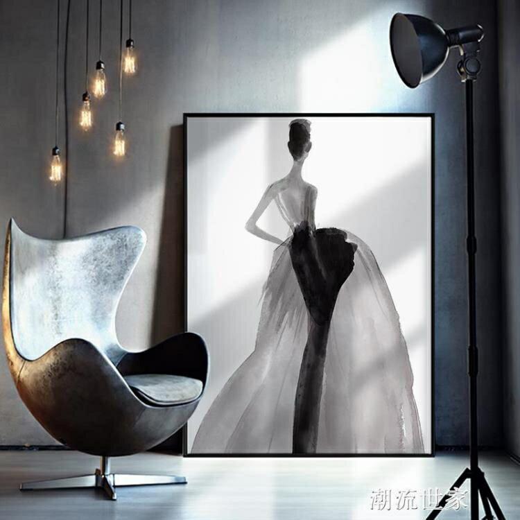 水墨倩影北歐客廳裝飾畫服裝店黑白灰人物輕奢掛畫時尚女裝店壁畫MBS