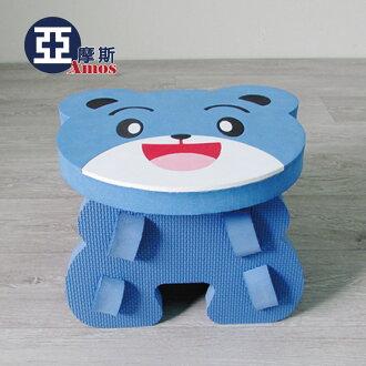 卡哇椅地墊小熊小圓椅-藍 兒童學習椅 EVA無毒小凳子 寶貝幼兒園椅凳 巧拼地墊椅 台灣製免運 Amos【YAN002】