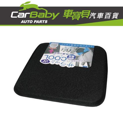 【車寶貝推薦】COOL透氣網狀樹脂坐墊DC015