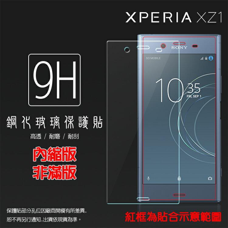 超高規格強化技術 Sony Xperia XZ1 G8342 鋼化玻璃保護貼/高透保護貼/9H/鋼貼/鋼化貼/玻璃貼
