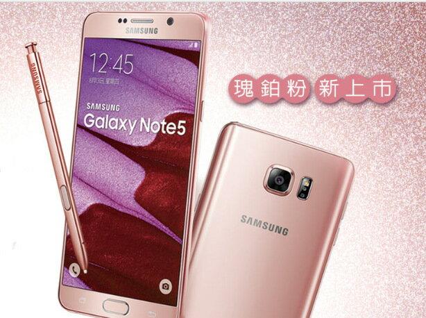 Note5 原廠觸控筆 Samsung Galaxy NOTE 5/N9208 原廠手寫筆/觸控筆 S-Pen 手寫筆/裸裝/禮品/贈品/TIS購物館