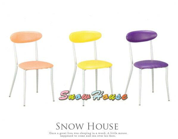 ╭☆雪之屋居家生活館☆╯AA865-01/02/03/04/05 烤銀腳雅美餐椅/休閒椅/咖啡椅/造型椅