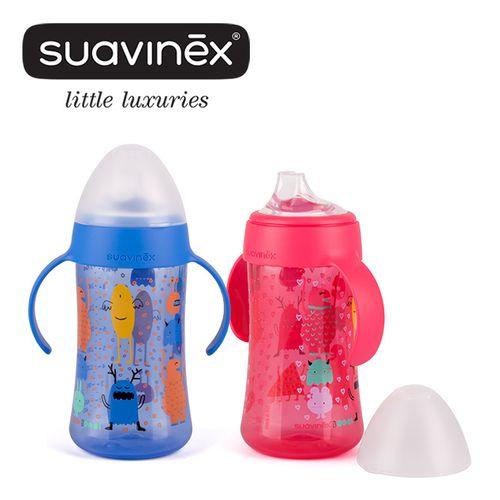 西班牙Suavinex小怪獸第二階段練習杯(270ml)+12M(藍粉)★衛立兒生活館★