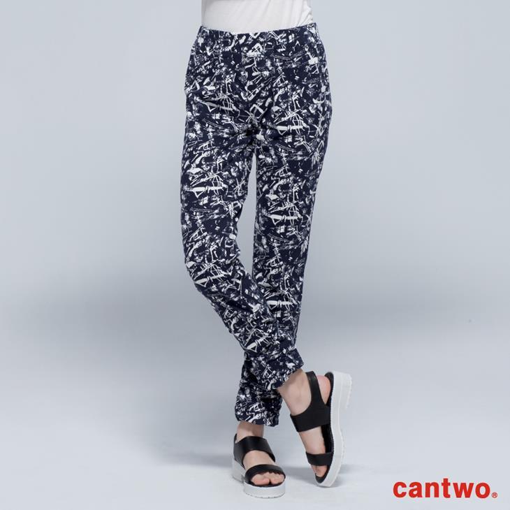 cantwo印象派圖紋彈力窄管褲(共一色) 0