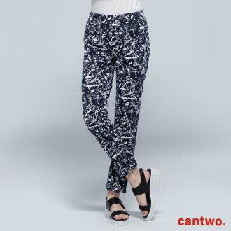 cantwo印象派圖紋彈力窄管褲(共一色)