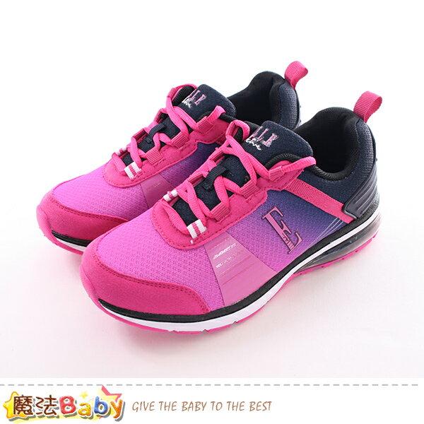 女款運動鞋國際名牌ELLE輕量慢跑鞋魔法Baby~sb2148