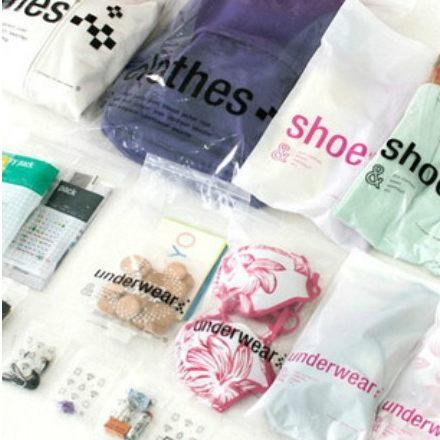 旅行收納袋 分類收納防水袋 旅行組(23件套) 旅行用品 【SP360】快樂生活網