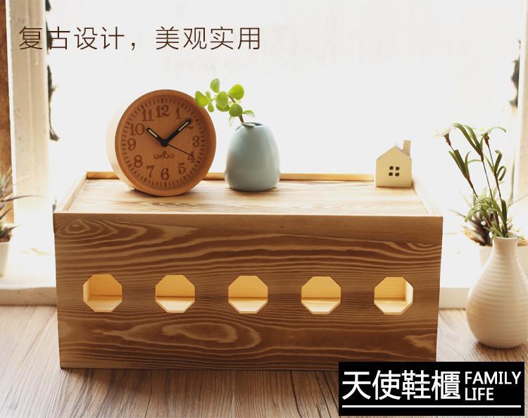 實木集線盒 電線收納盒 電源線整理線盒插排集線盒插座插線板盒【免運】