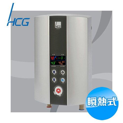【滿3千,15%點數回饋(1%=1元)】和成HCG智慧恆溫瞬熱式即熱式電熱水器E820【送標準安裝】