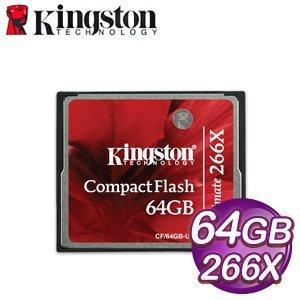 *╯新風尚潮流╭*金士頓 64G 64GB 266X U2 CF 記憶卡 CF/64GB-U2