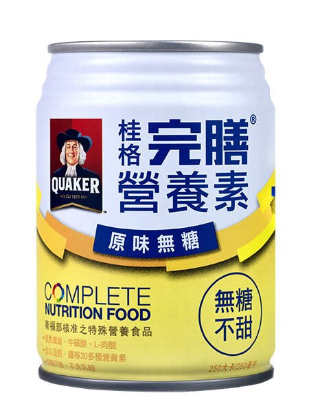 【桂格完膳】原味無糖口味(不甜) 250mlx24罐/箱X2箱(組合價)