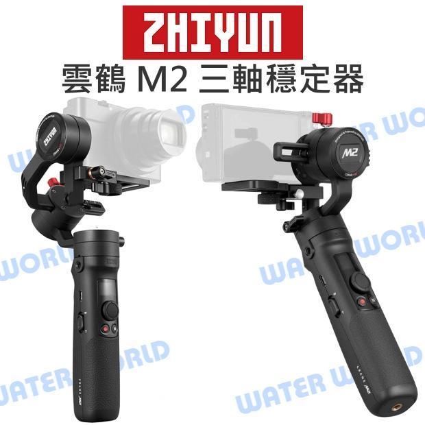 【中壢NOVA-水世界】智雲 Zhiyun Crane M2 雲鶴 三軸穩定器 手機/相機/微單/GoPro 公司貨