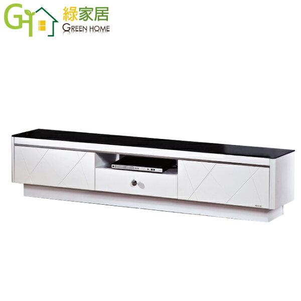 【綠家居】亞可多時尚白6尺玻璃電視櫃視聽櫃