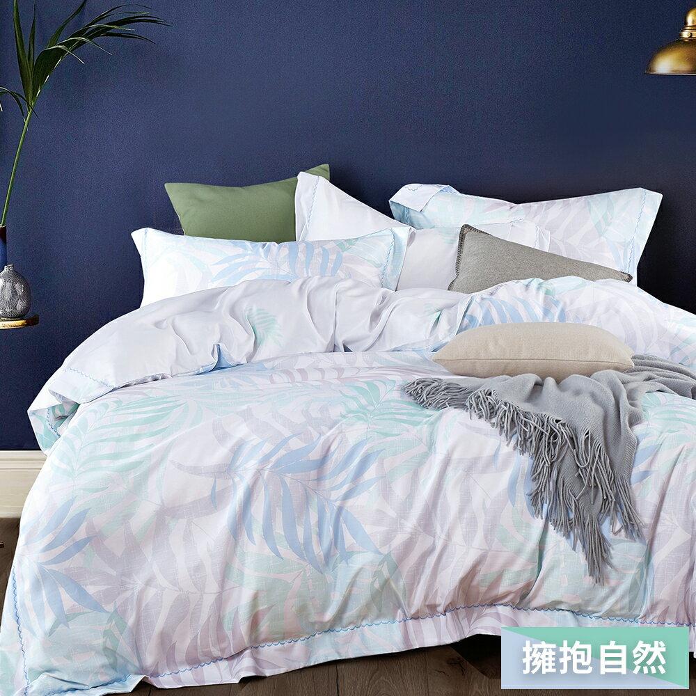 【領券折$120!!!!】 50%天絲 採3M吸溼排汗專利 雙人鋪棉兩用被床包組 床包被套四件組 TENCEL - 多款認選 Pure One 5