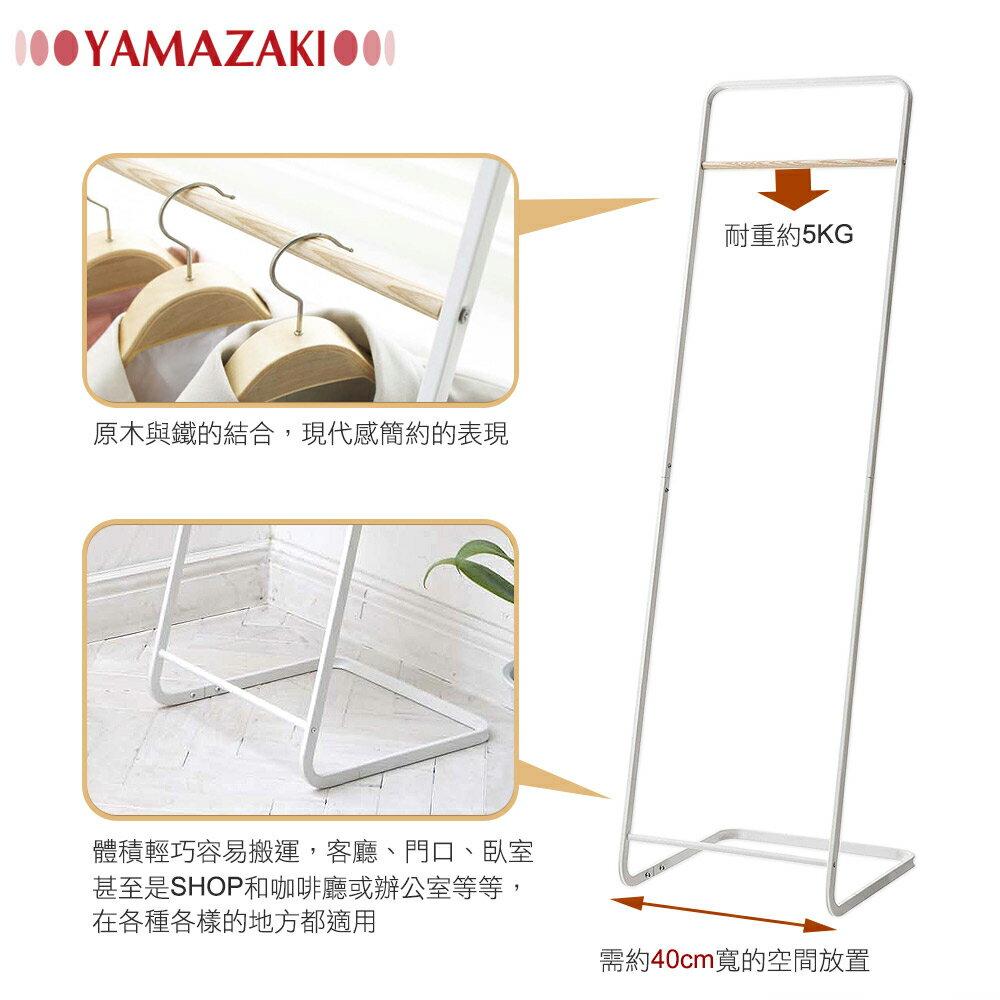 日本【YAMAZAKI】tower極簡風格掛衣架-白 / 黑  / 衣架 / 掛衣桿 / 收納 / 居家收納 / 居家生活節 3