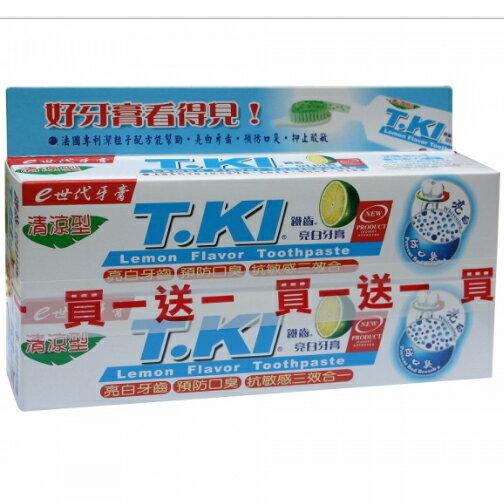 【T.K.I】鐵齒亮白牙膏130g買1送1兩條入【樂寶家】