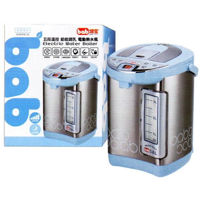【培寶bab】 五段溫控節能調乳電動熱水瓶★贈12支優生史奴比奶瓶(送完止)