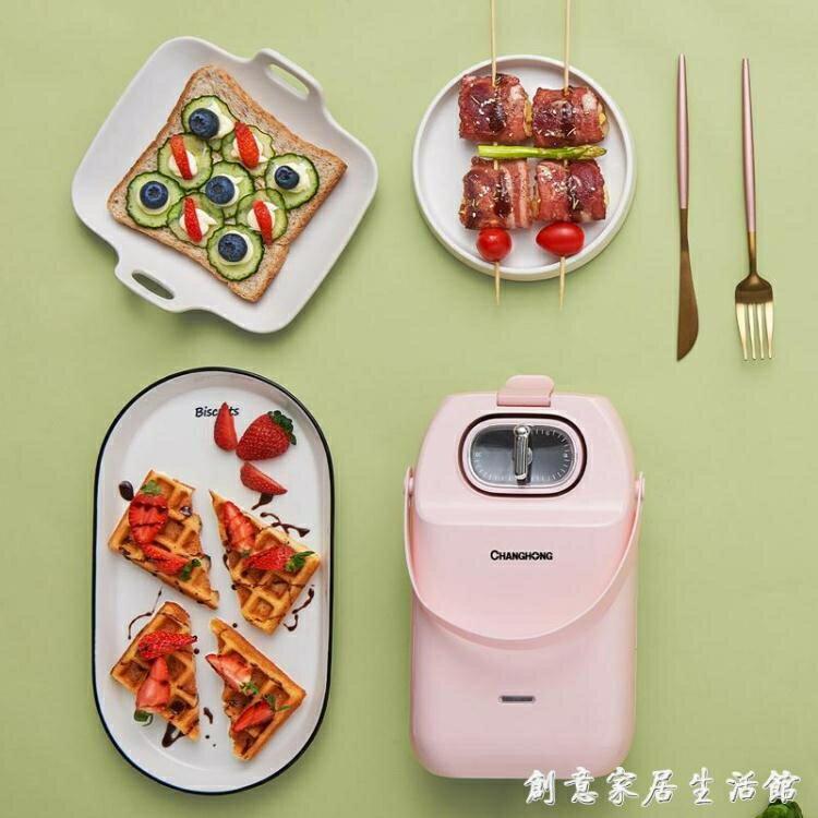 長虹定時三明治機早餐機輕食機華夫餅面包機三文治機家用吐司壓烤WD  新年鉅惠 台灣現貨