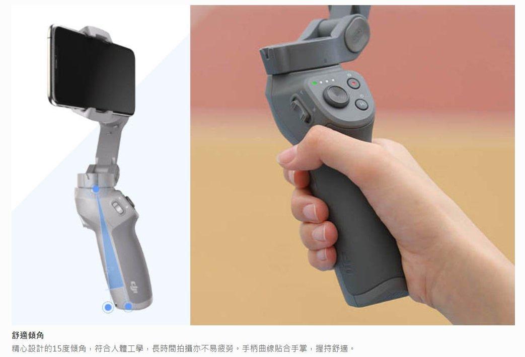 【樂天雙11領卷折再111】大疆 DJI OSMO Mobile 3 折疊式手機雲台 套裝 手持穩定器 便攜可折疊 運動模式 公司貨 5